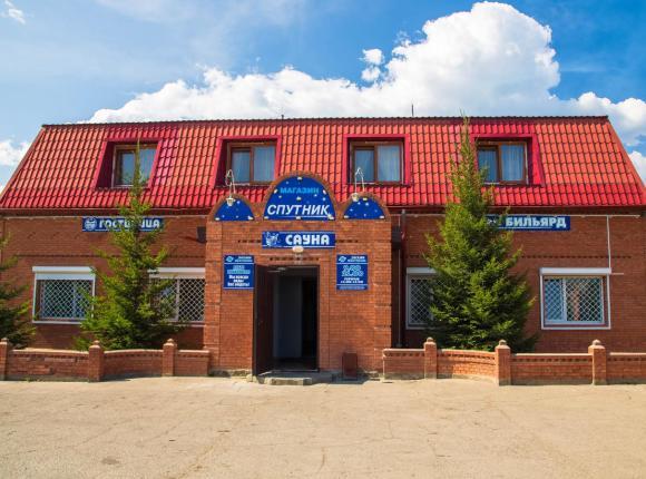 Гостиница Спутник, Северобайкальск