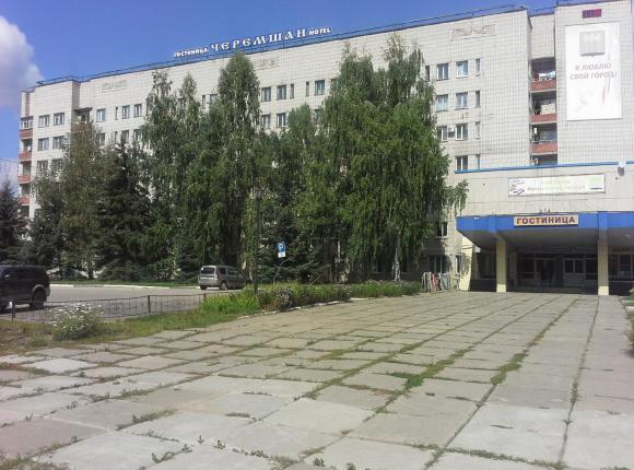 Cheremshan Hotel, Димитровград