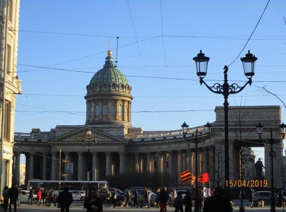 Отель Легендарная Думская, Санкт-Петербург