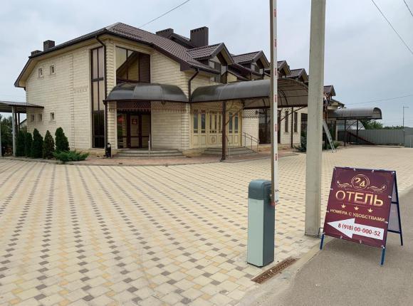Hotel Golden Lion, Славянск-на-Кубани
