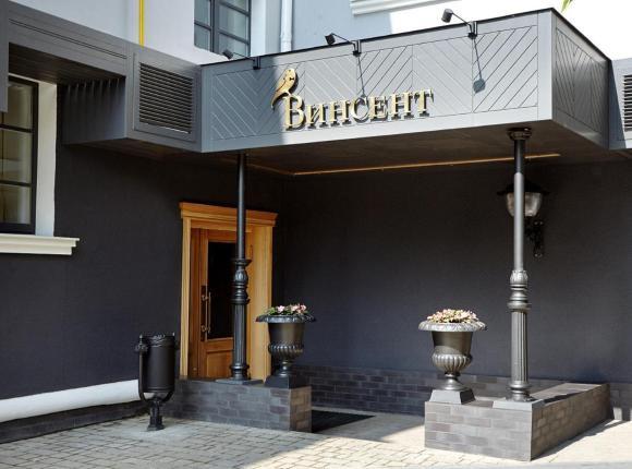 Отель Винсент, Белгород