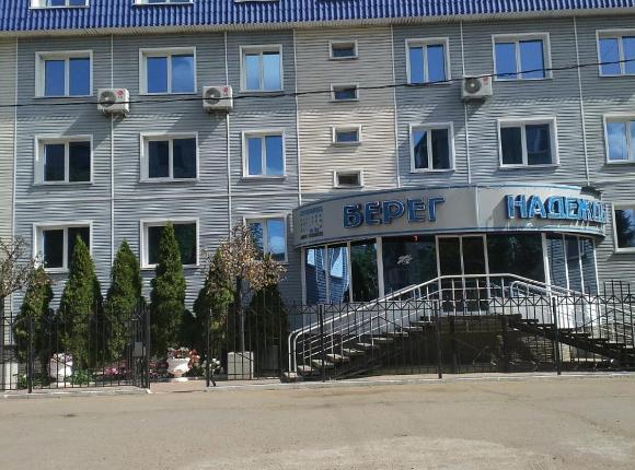 Отель Берег Надежды, Рубцовск