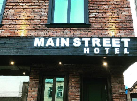 Main Street Hotel, Дербент