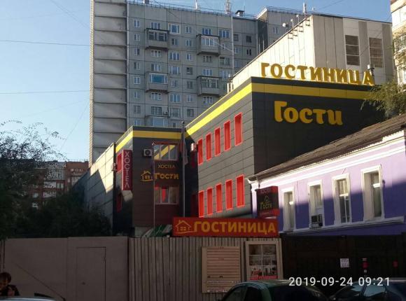 Хостел Гости, Красноярск