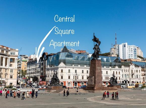 Апартаменты Central Square, Владивосток
