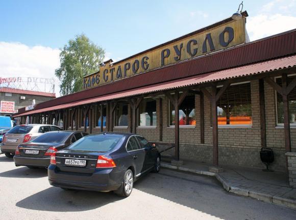 Мотель Старое Русло, Ярцево
