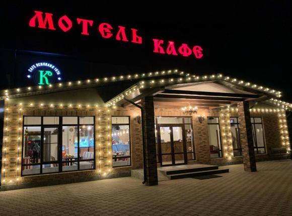 Motel Kochety on M4, Динская
