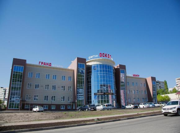 Отель Гранд Отель, Старый Оскол