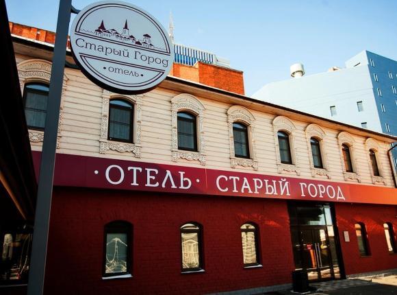 Старый Город, Челябинск
