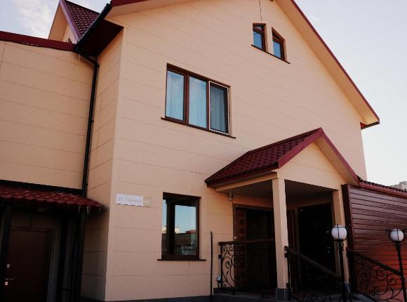 Мини-отель на Горького, Южно-Сахалинск