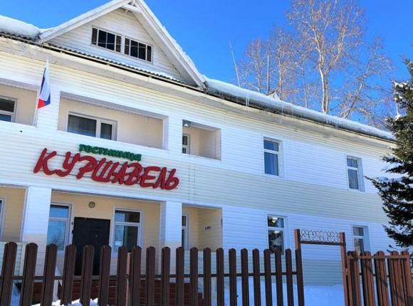 Hotel Kurshavel, Байкальск