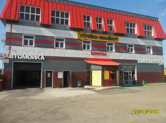 Мини Отель, Павловский Посад