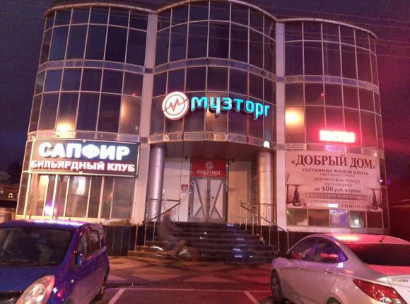 Отель Семь_Я, Краснодар