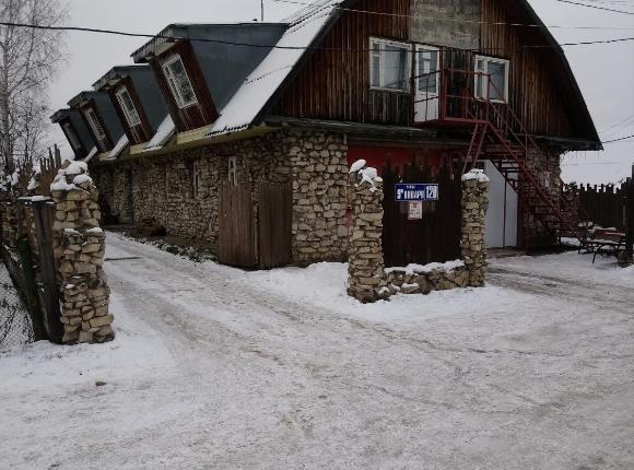 Отель Апекс, Кунгур