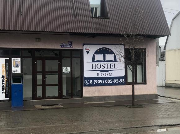 Hostel Room, Грозный