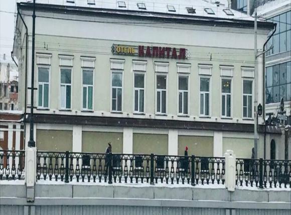 Отель Капитал, Казань