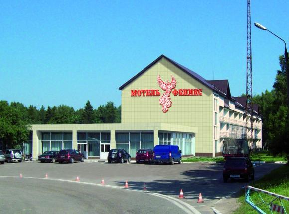 Мотель Феникс, Печерск
