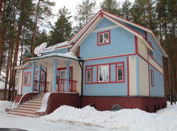 Vuyga Mini Hotel, Великий Устюг