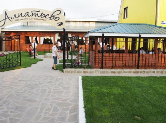 Отель Алпатьево, Луховицы