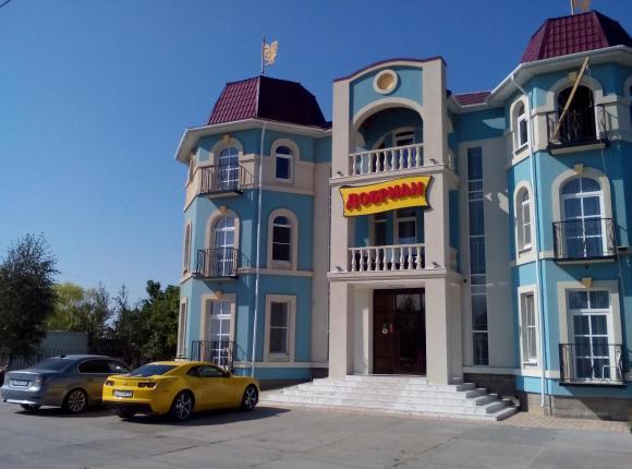 Парк Отель Добриан, Лиман