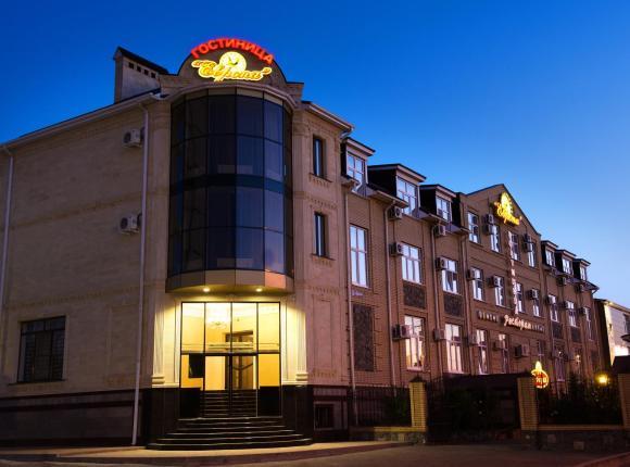 Отель Европа, Черкесск