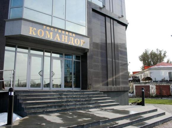 Гостиница Командор, Южно-Сахалинск