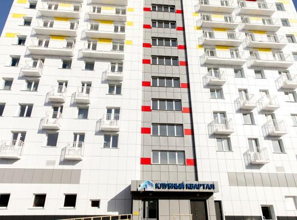 Апарт-отель Клубный Квартал, Братск