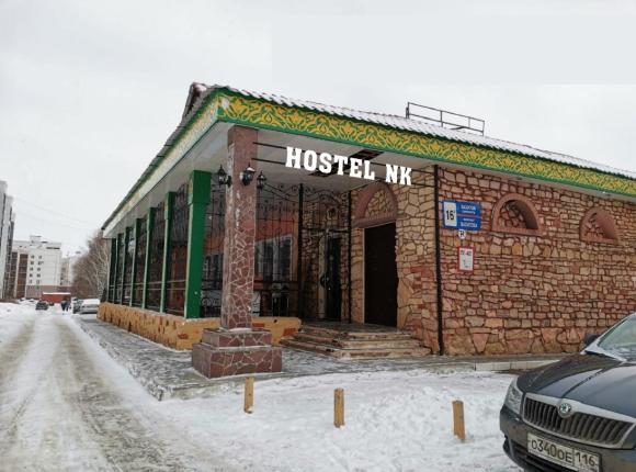 Hostel NK, Нижнекамск