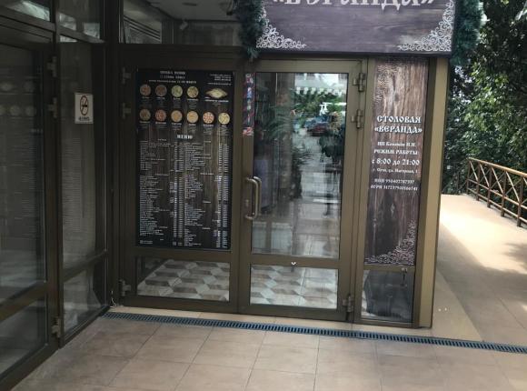 Апарт-отель Миндаль, Сочи