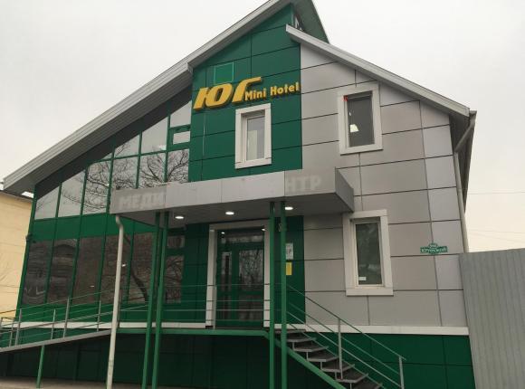Мини Гостиница ЮГ, Минусинск