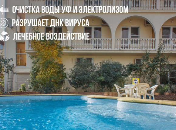 Гостевой дом Сиар, Адлер