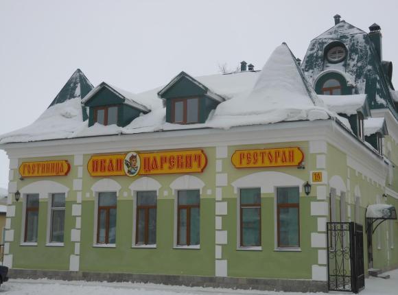 Отель Иван-царевич, Ростов Великий