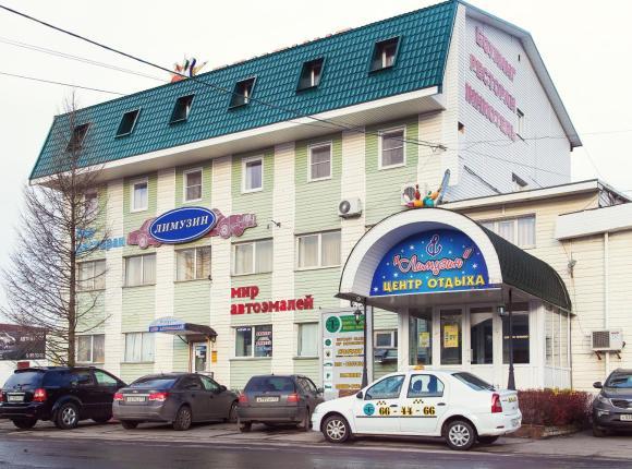 Отель Лимузин, Великий Новгород