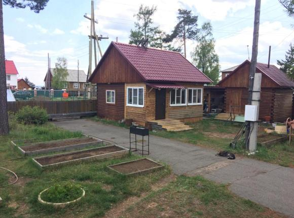 Дом у Байкала, Северобайкальск