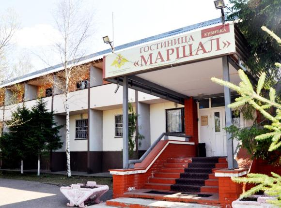 Гостиница Маршал Кубинка, Московская область