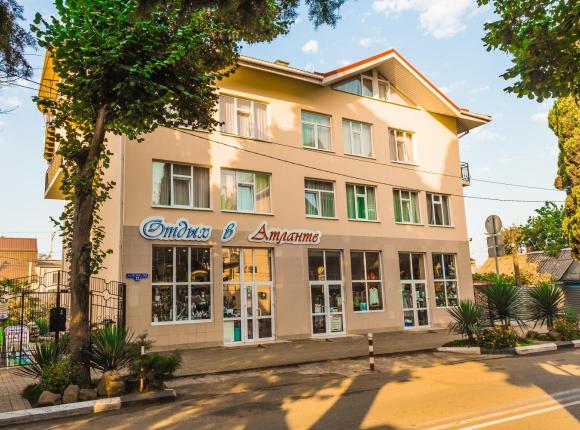 Курортный отель Атланта, Лазаревское