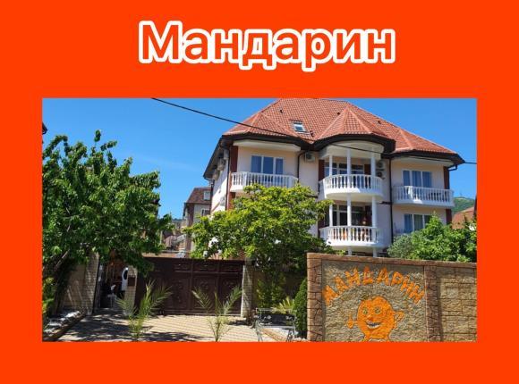 Отель Мандарин, Лазаревское