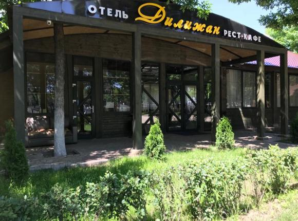 Гостевой дом Дилижан, Каменск-Шахтинский