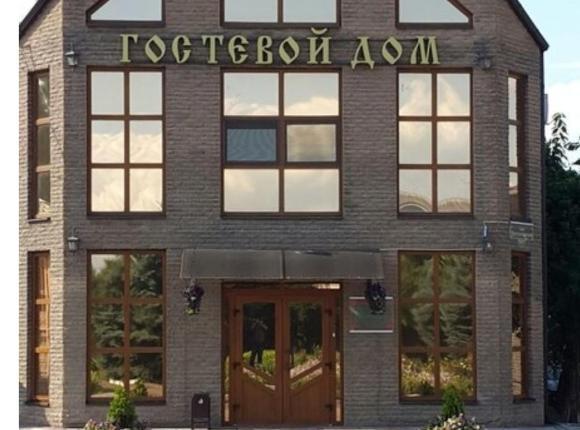 Гостевой дом Веста, Кущёвская