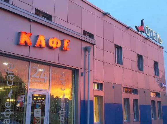 Отель Игуасу, Шаховская