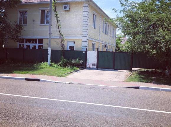 Гостевой Дом Партизан, Архипо-Осиповка