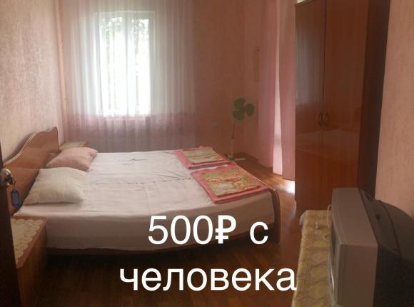 Мандарин, Сочи