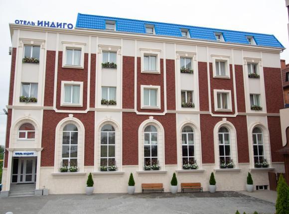 Гостиница Индиго, Ростов-на-Дону