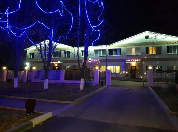 Отель Парк отдых, Невинномысск
