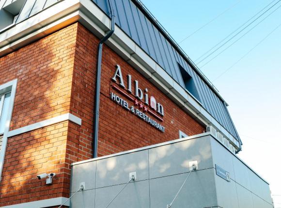 Отель Альбион, Челябинск