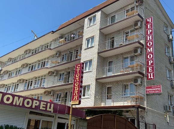 Отель Черноморец, Лазаревское