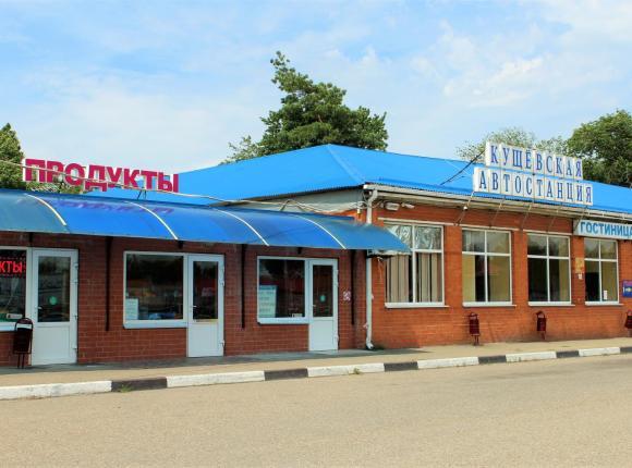 Отель Чайка, Кущёвская