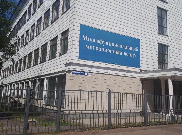 Полушкина Роща, Ярославль