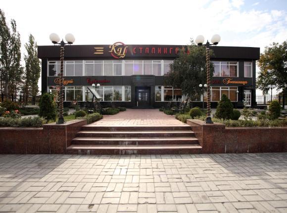 Гостиничный комплекс Сталинград, Волгоград