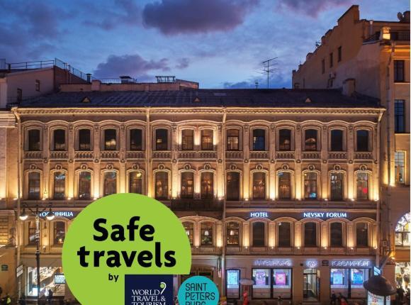 Отель Невский Форум, Санкт-Петербург